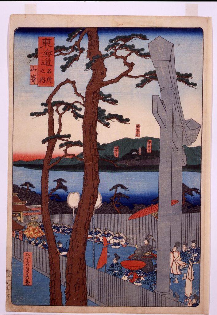 作品画像:東海道名所之内 山崎