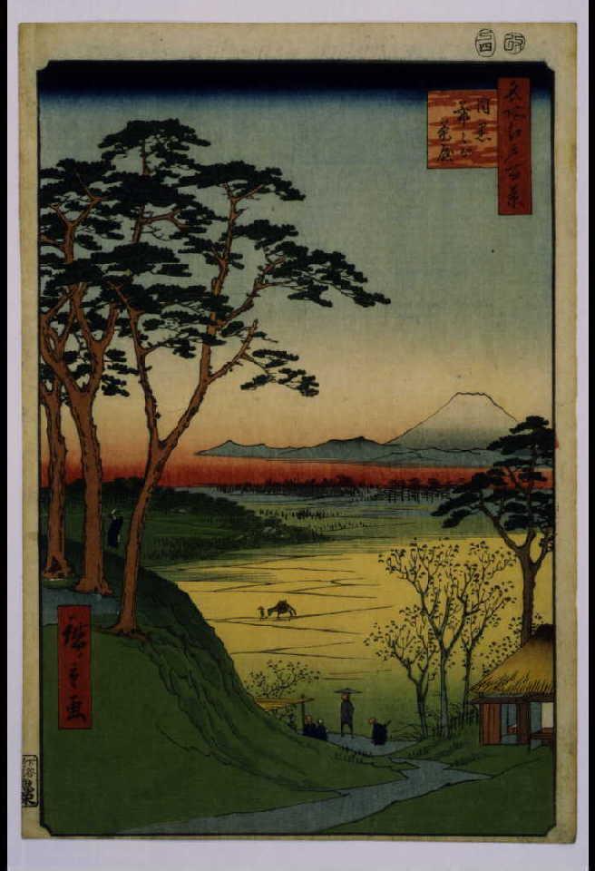 作品画像:名所江戸百景 目黒爺々が茶屋