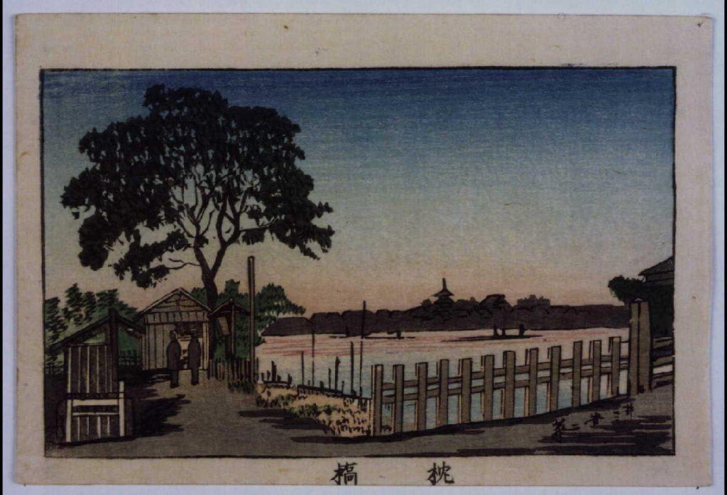 作品画像:東京真画名所図解 枕橋