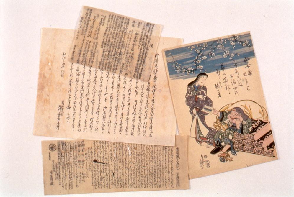 作品画像:仙女香引札 大黒とお福女