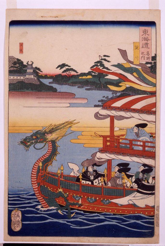 作品画像:東海道名所之内 淀川