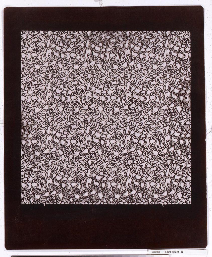 作品画像:長板中形型紙 雲