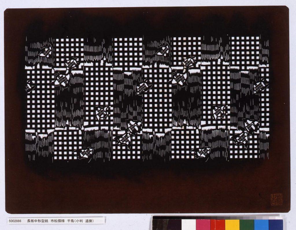作品画像:長板中形型紙 市松模様 千鳥(小判 追掛)