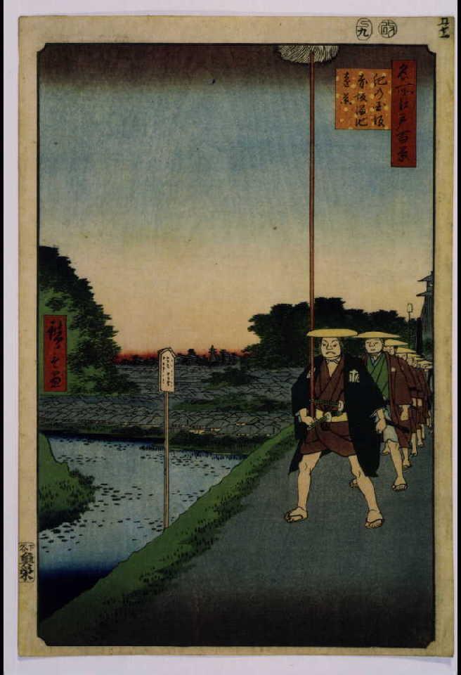 作品画像:名所江戸百景 紀の国坂赤坂溜池遠景