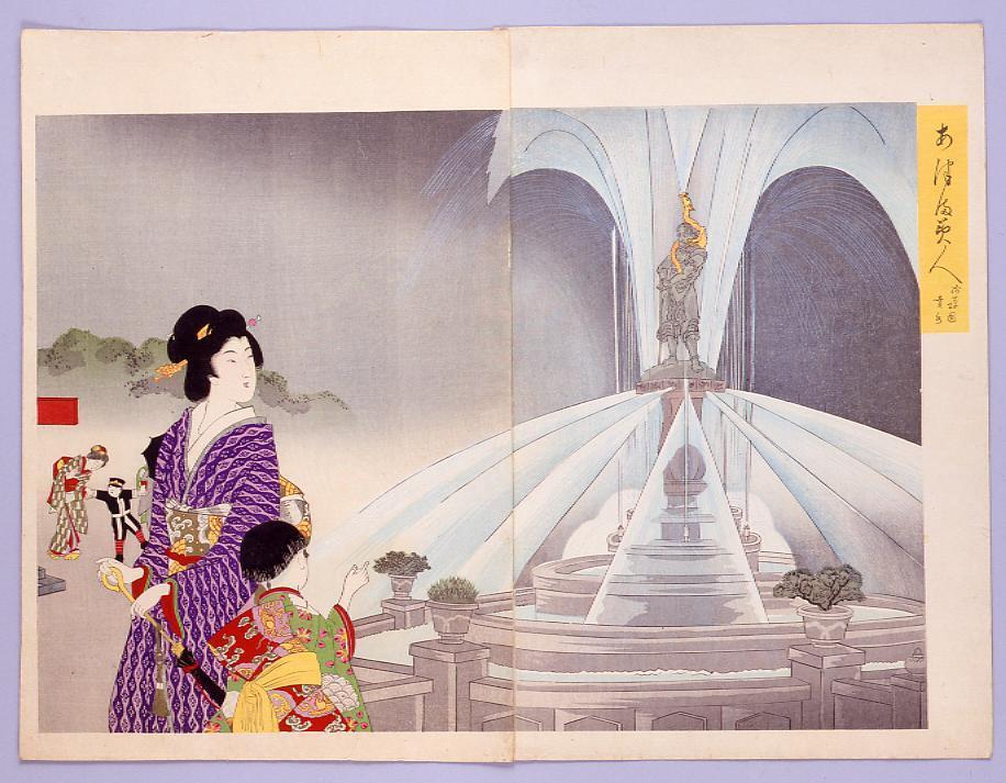 作品画像:錦絵断片 あづま美人 浅草公園噴水
