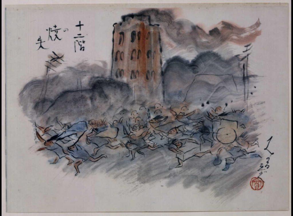 作品画像:関東大地震画 十二階の消失