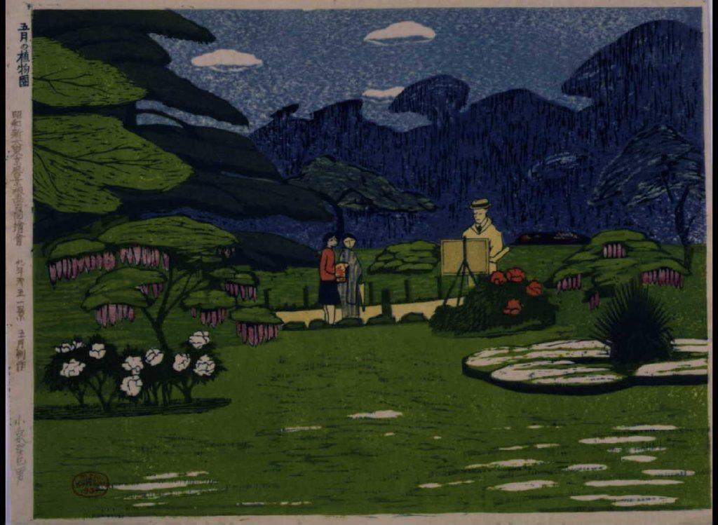 作品画像:昭和大東京百図絵版画 第五十一景 五月の植物園