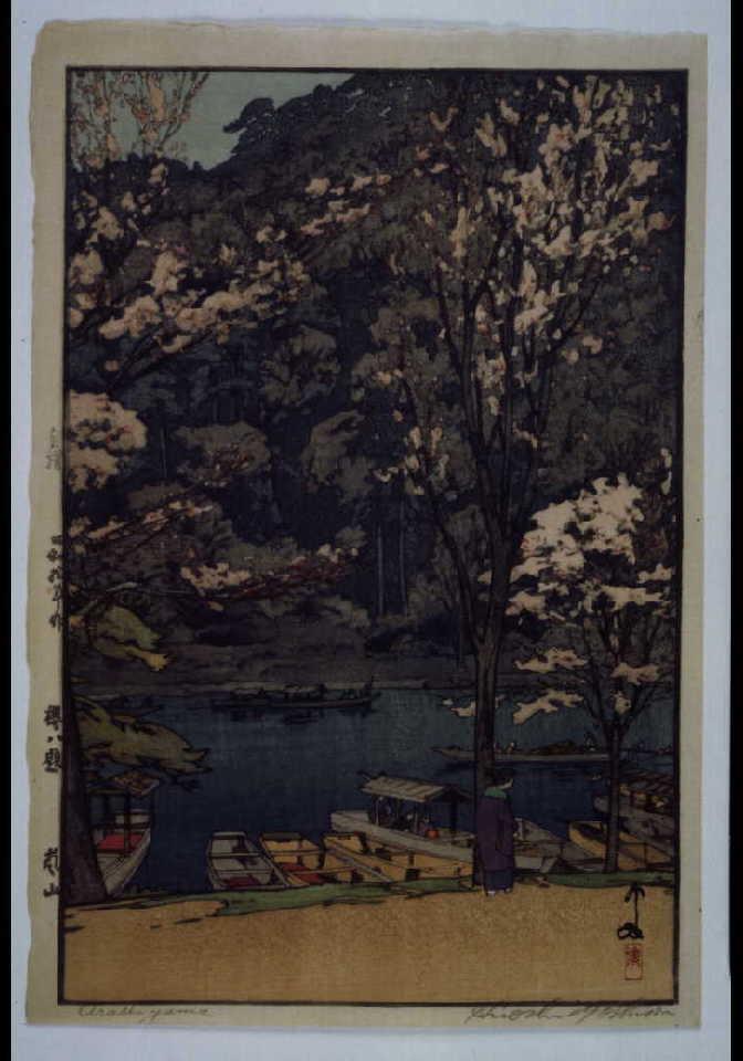作品画像:桜八題 嵐山 試摺