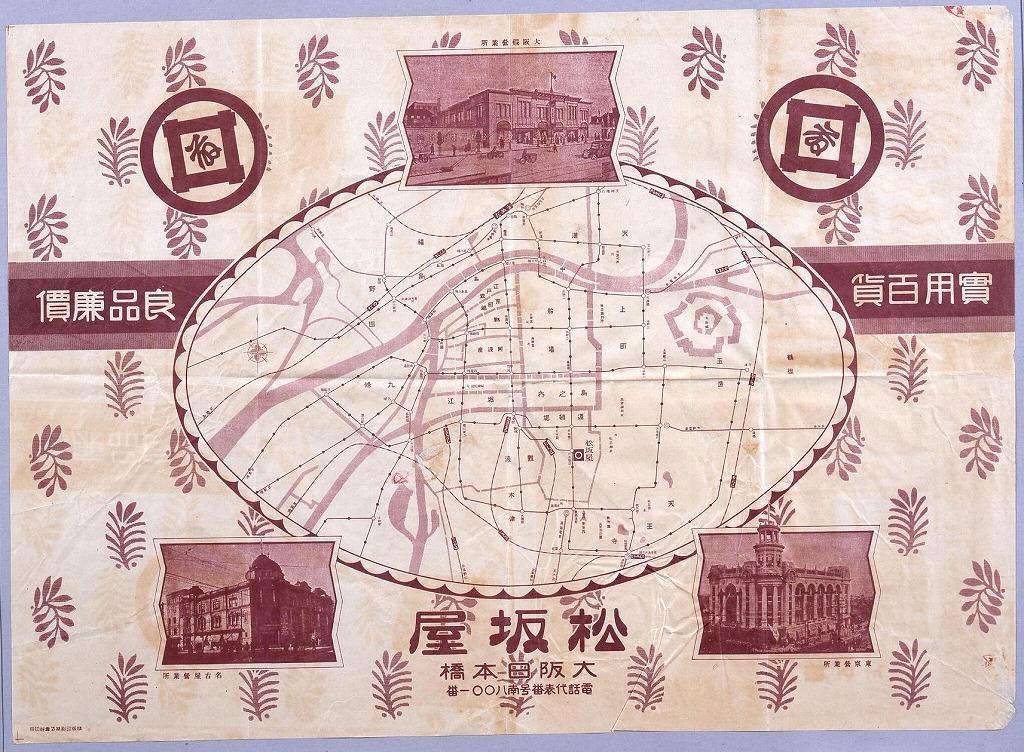 作品画像:大阪日本橋松坂屋包装紙(市電路線図付)