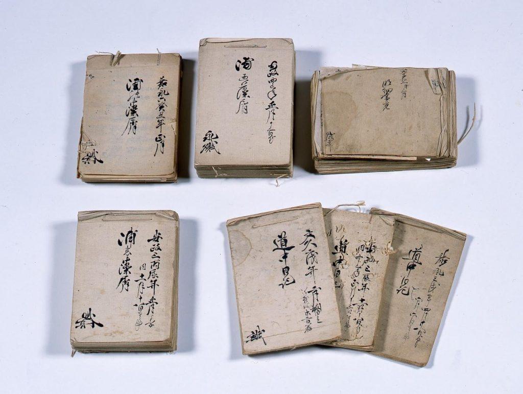 作品画像:仙波市左衛門日記