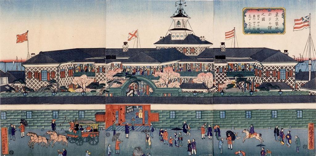 作品画像:東京築地ホテルの図