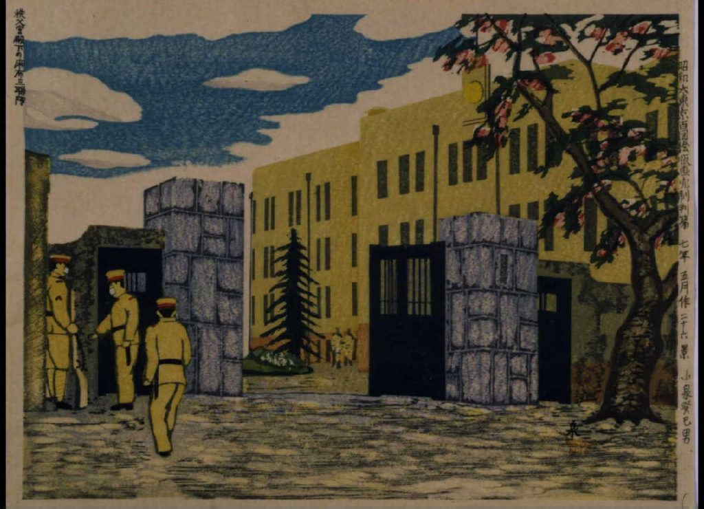 作品画像:昭和大東京百図絵頒布画 第二十六景 秩父宮殿下の麻布三連隊