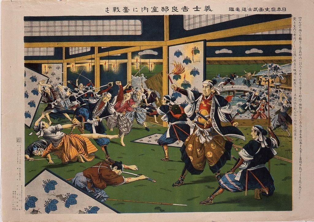 作品画像:日本歴史画武士道亀鑑 義士吉良邸室内に奮戦す