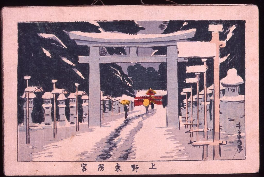 作品画像:上野東照宮