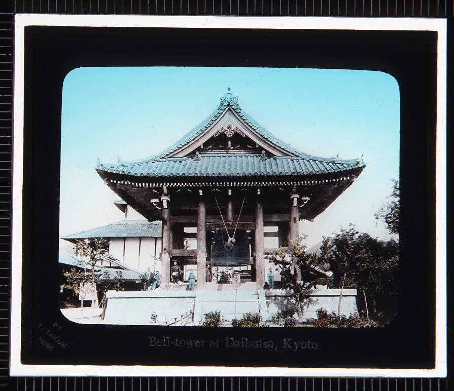 作品画像:京都 方広寺大仏殿・鐘楼(幻灯原板)