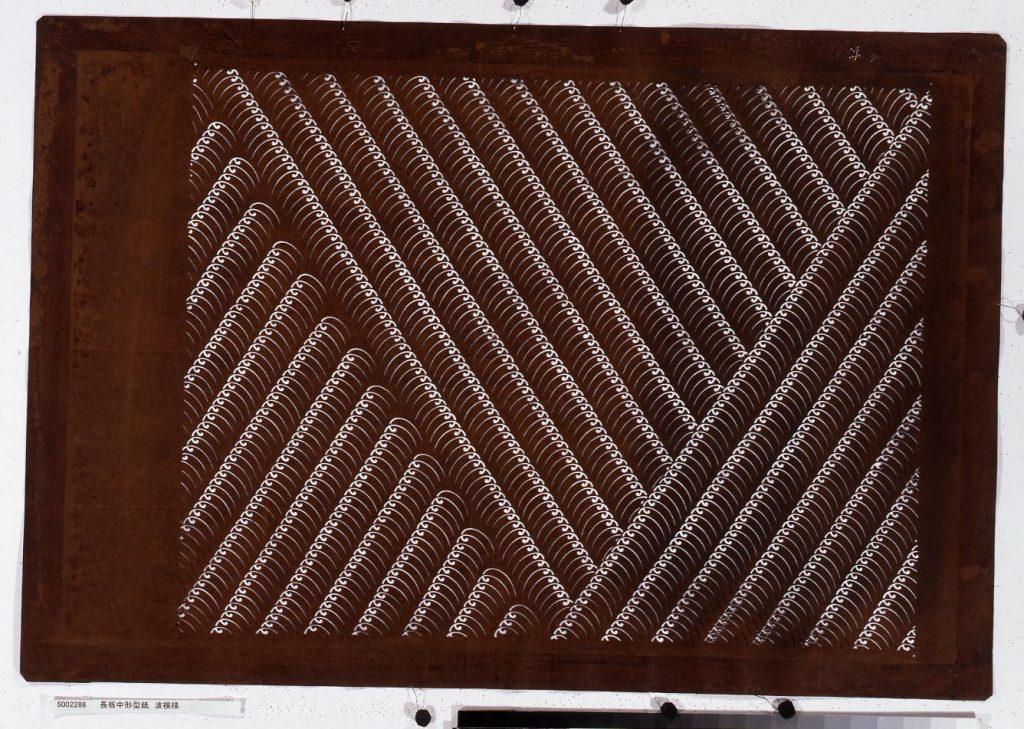 作品画像:長板中形型紙 波模様
