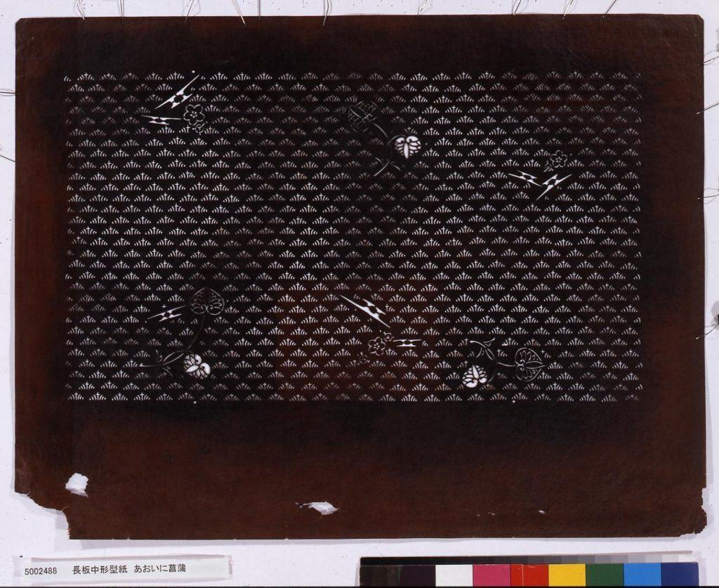 作品画像:長板中形型紙 あおいに菖蒲