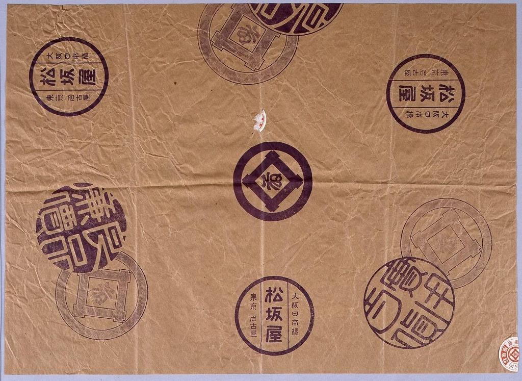 作品画像:松坂屋包装紙