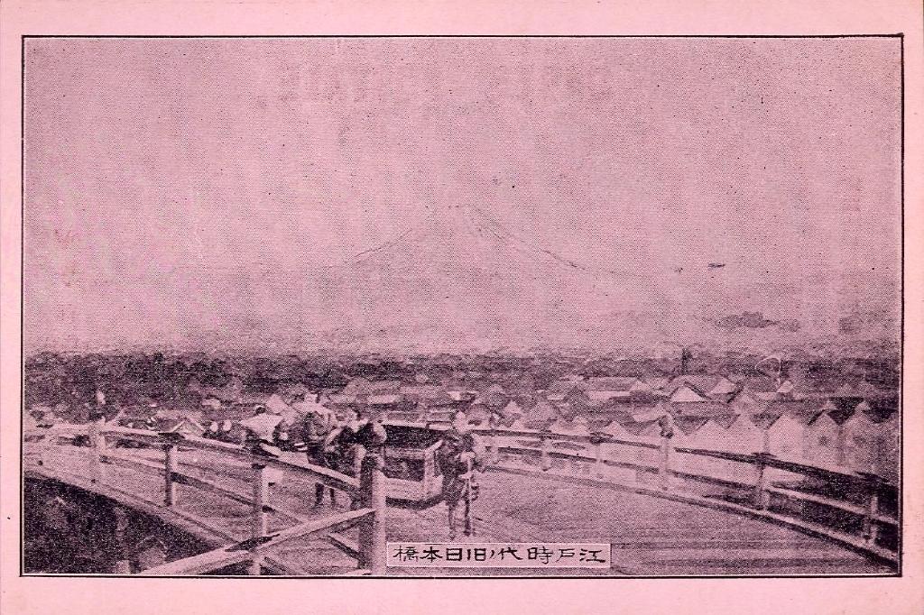 作品画像:江戸時代ノ旧日本橋