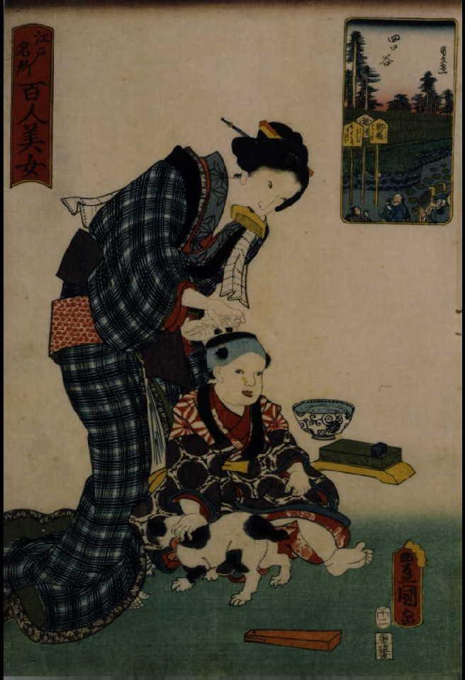 作品画像:江戸名所百人美女   四ッ谷