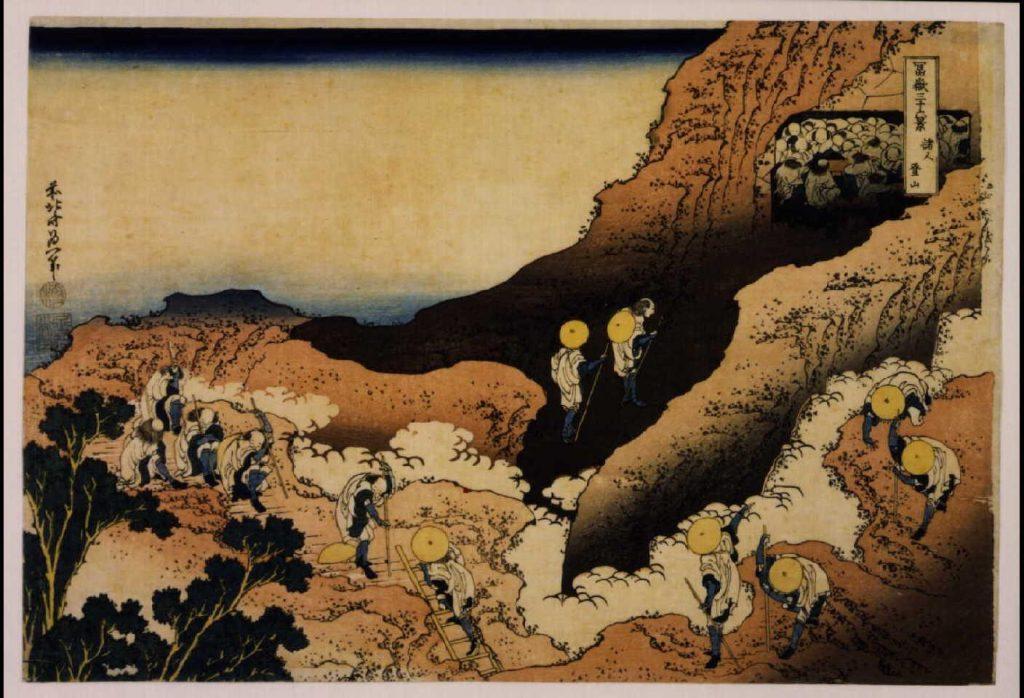 作品画像:冨嶽三十六景 諸人登山