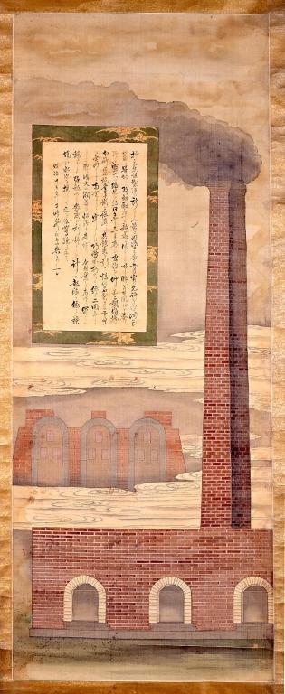 作品画像:本所区小梅業平町第二煉瓦工場図