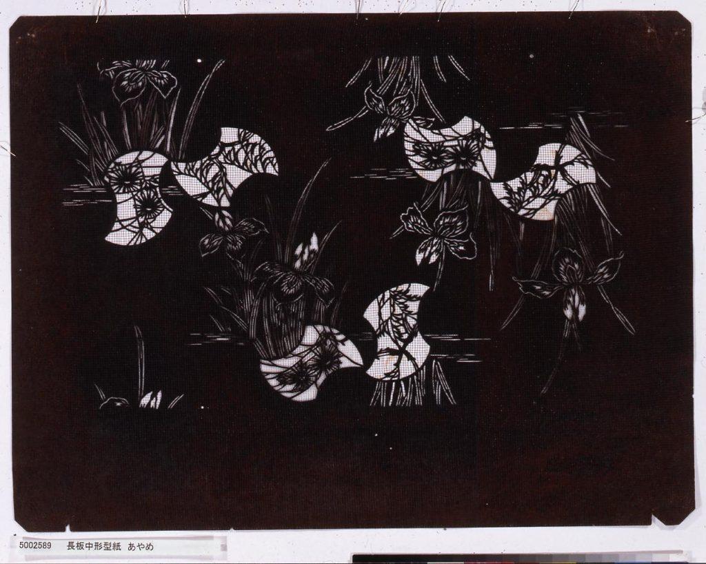 作品画像:長板中形型紙 あやめ