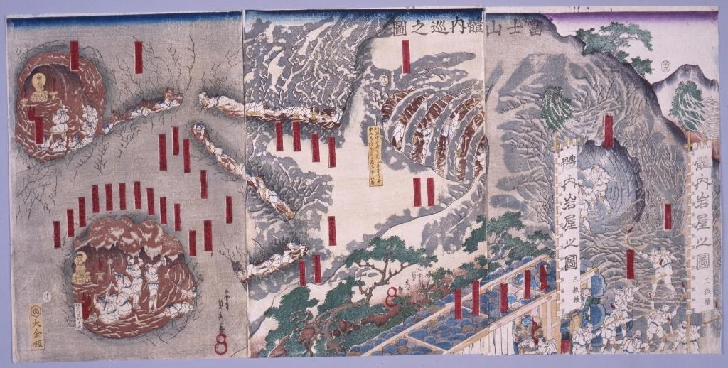 作品画像:富士山体内巡之図