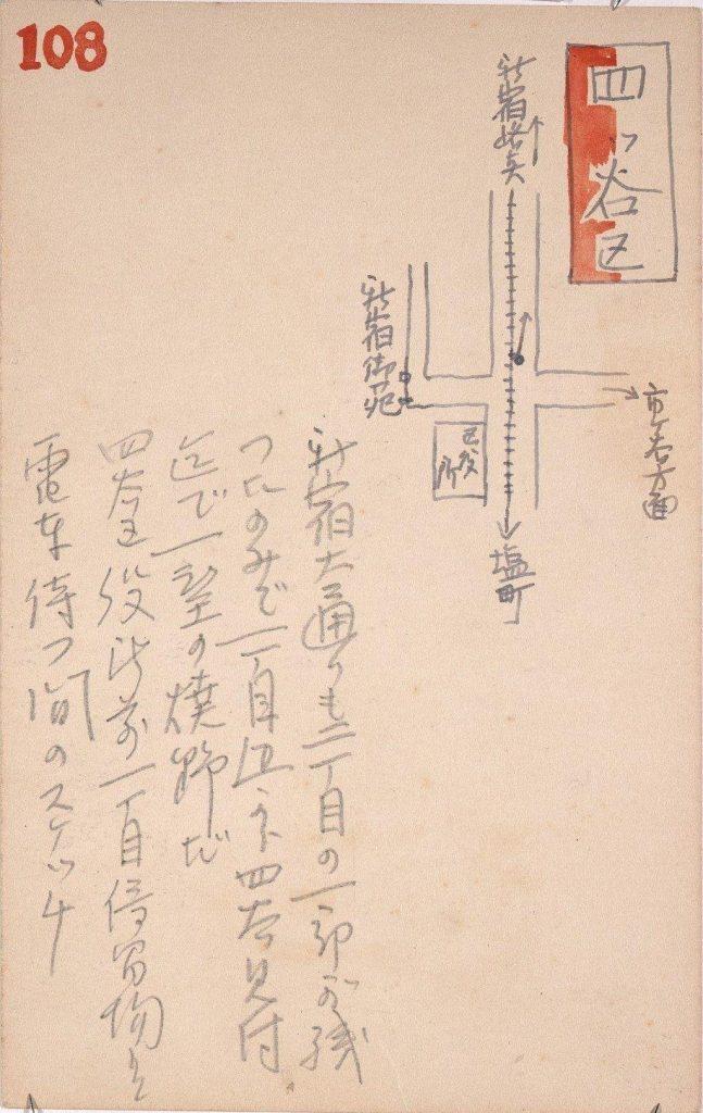 作品画像:東京戦災スケッチ108 新宿一丁目区役所通