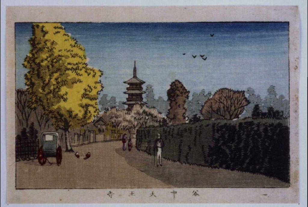 作品画像:東京真画名所図解 谷中天王寺