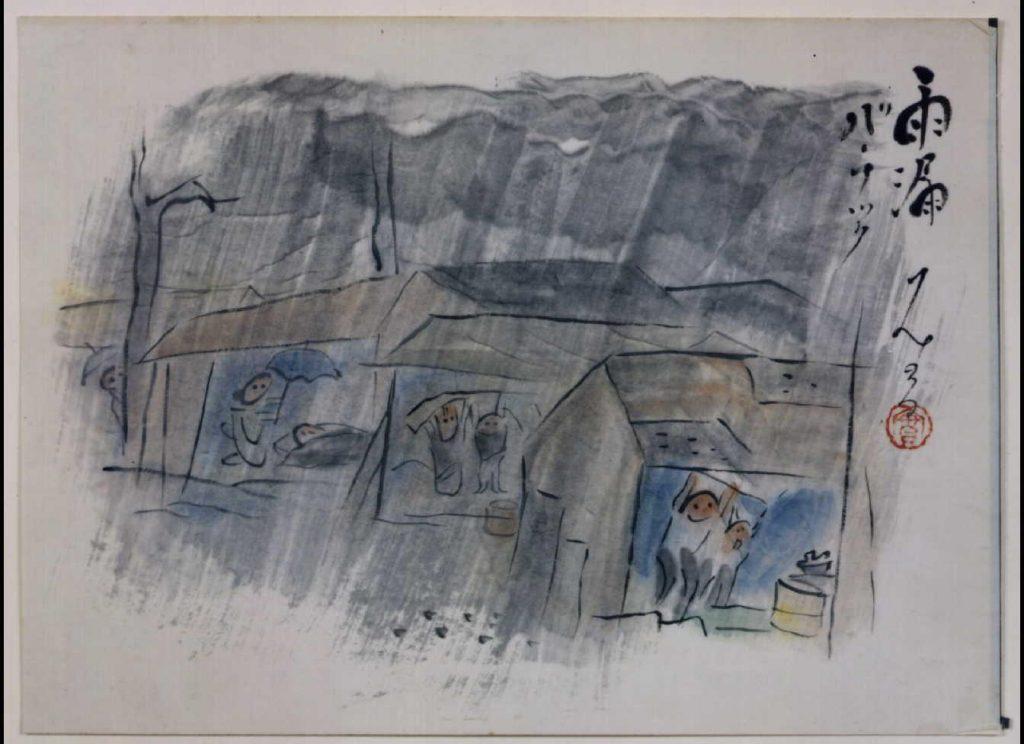 作品画像:関東大地震画:雨漏バラック