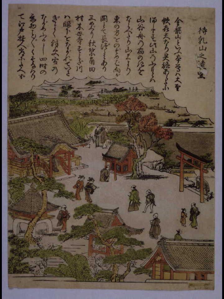 作品画像:江戸八景 待乳山遠望
