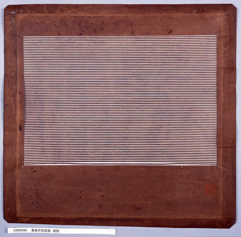 作品画像:長板中形型紙 縞物