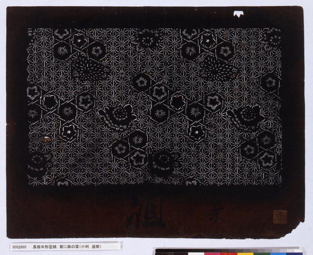 作品画像:長板中形型紙 菊に麻の葉(小判 追掛)