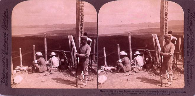 作品画像:Monuments to 3,000 Japanese heroes on the Summit of the famous Nanshan Hill,Manchuria.
