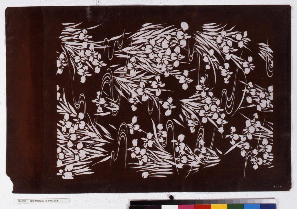 作品画像:長板中形型紙 あやめに流水