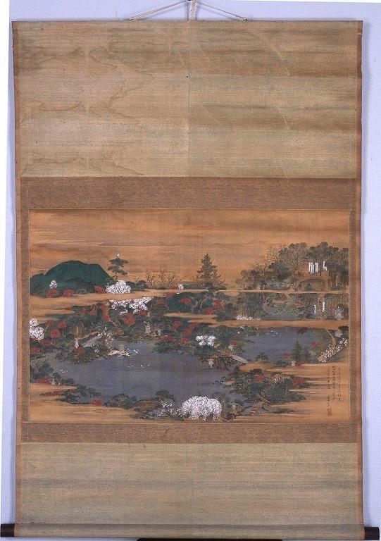 作品画像:秋田公中之郷名園之真景