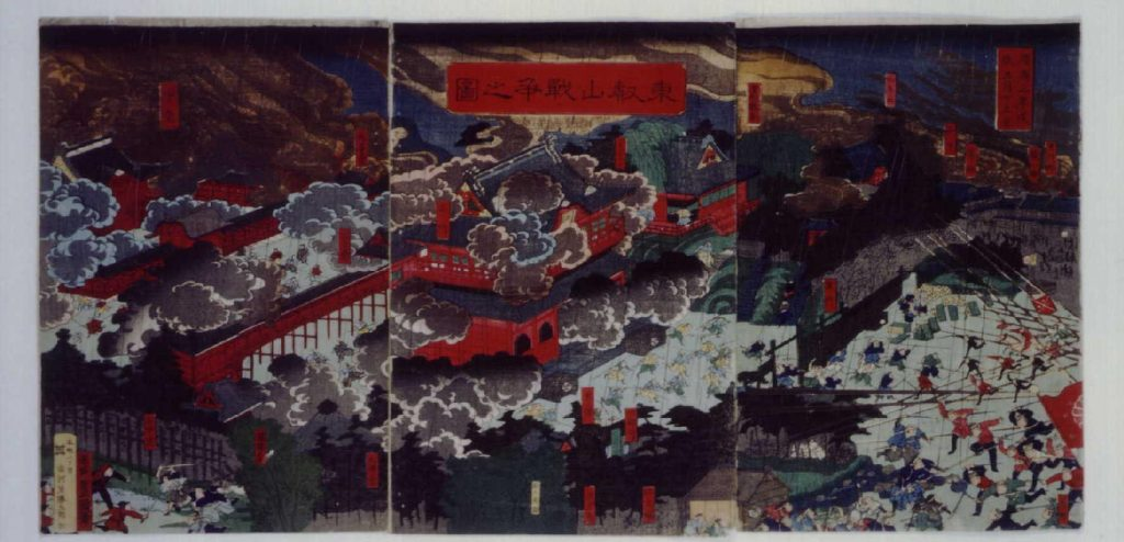 作品画像:東叡山戦争之図