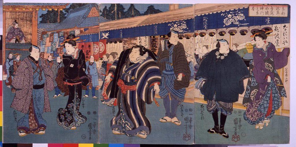 作品画像:東都浅草金龍山随神門之景図