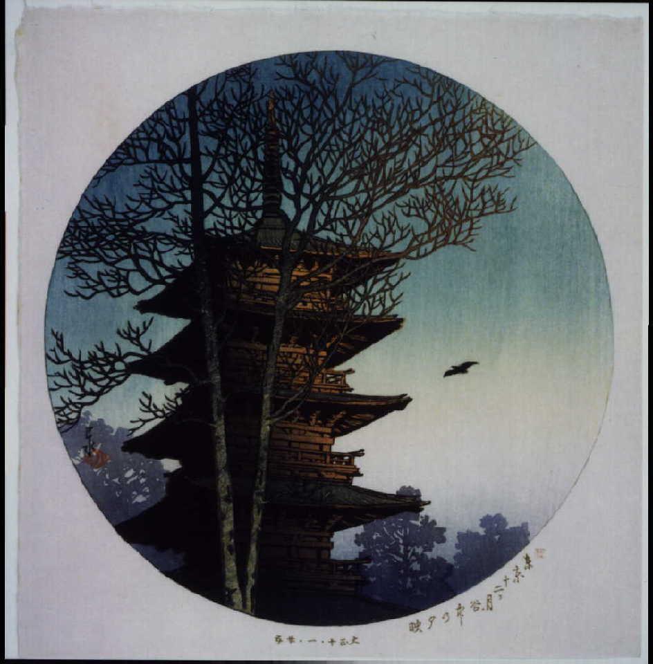 作品画像:東京十二ヶ月 谷中の夕映え