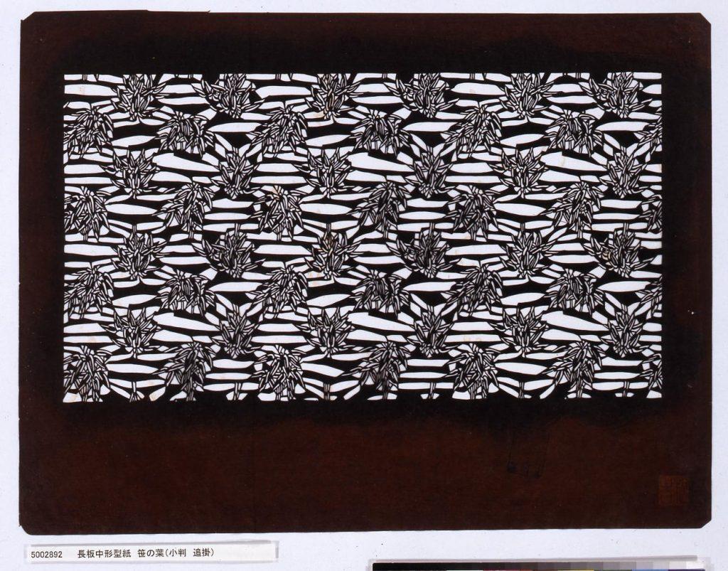 作品画像:長板中形型紙 笹の葉(小判 追掛)