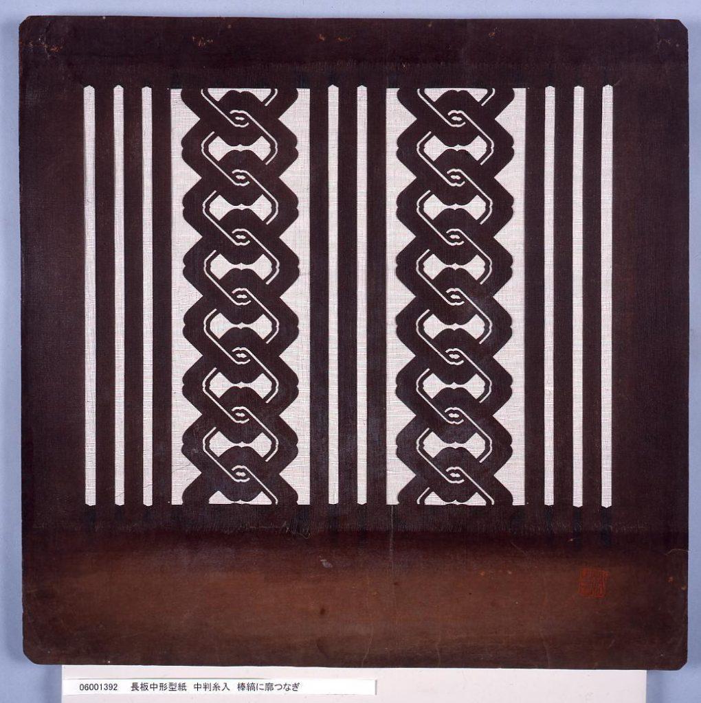 作品画像:長板中形型紙 中判糸入 棒縞に廓つなぎ