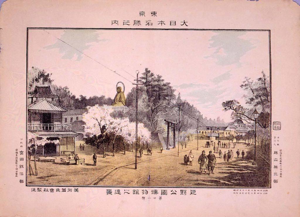 東京 大日本名勝 上野公園博物館之遠景 第廿一號