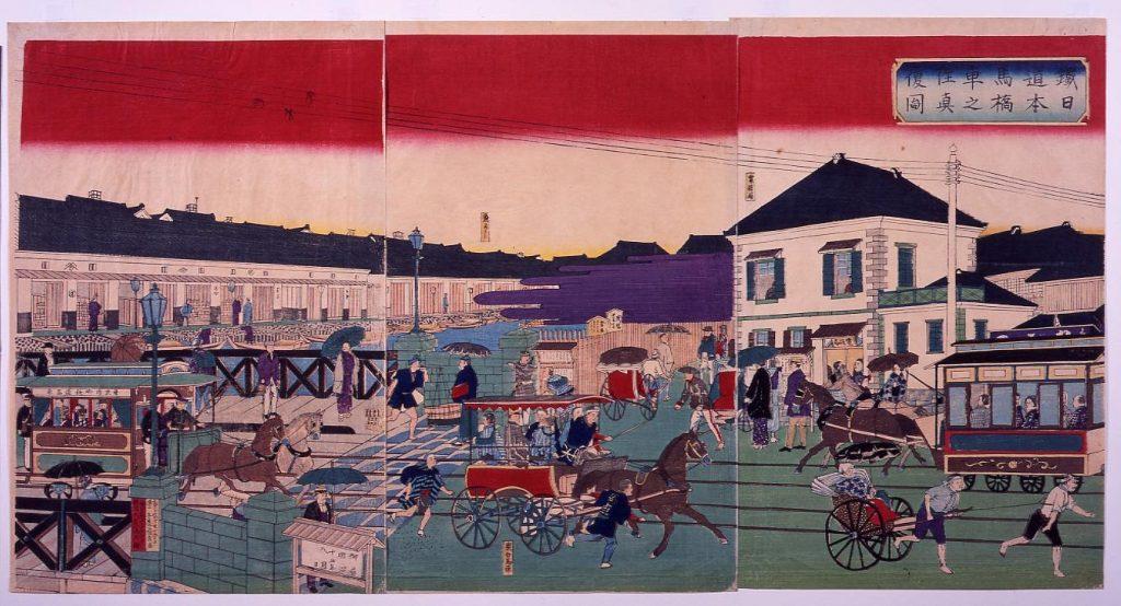作品画像:鉄道馬車往復日本橋之真図