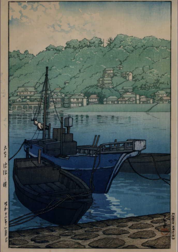 作品画像:大島 波浮之港