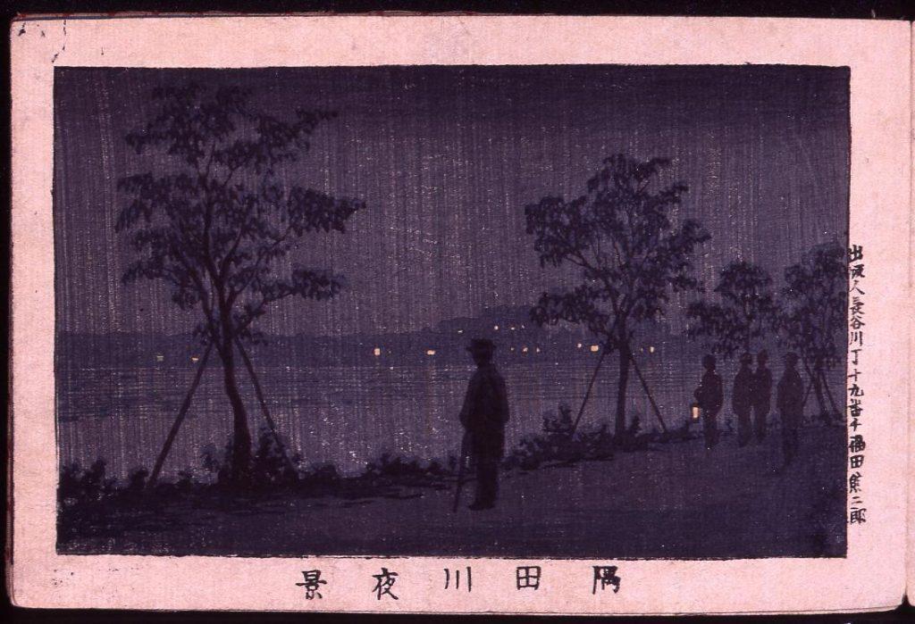 作品画像:隅田川夜景