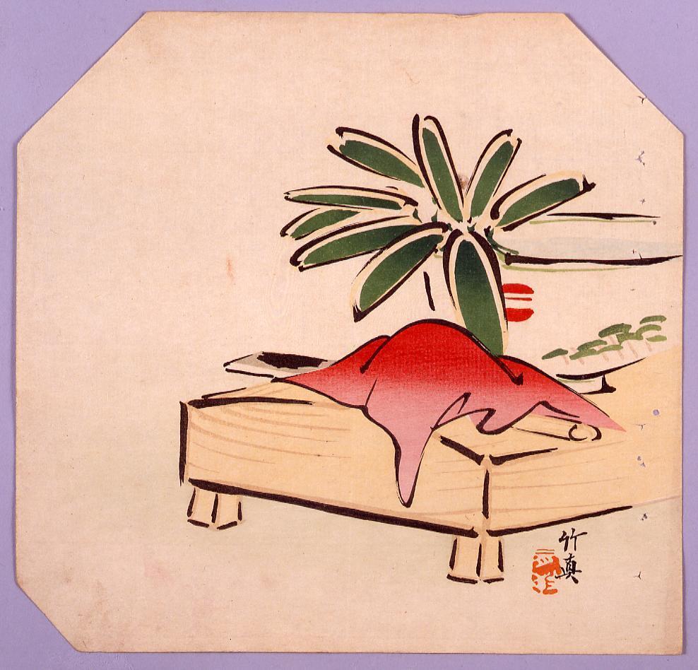 作品画像:笹・真魚板・包丁図
