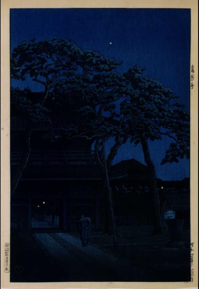 作品画像:東海道風景選集 品川泉岳寺