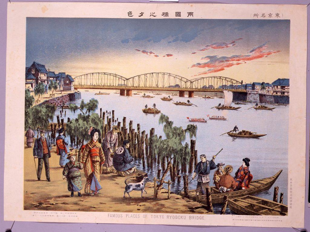 作品画像:両国橋之夕色