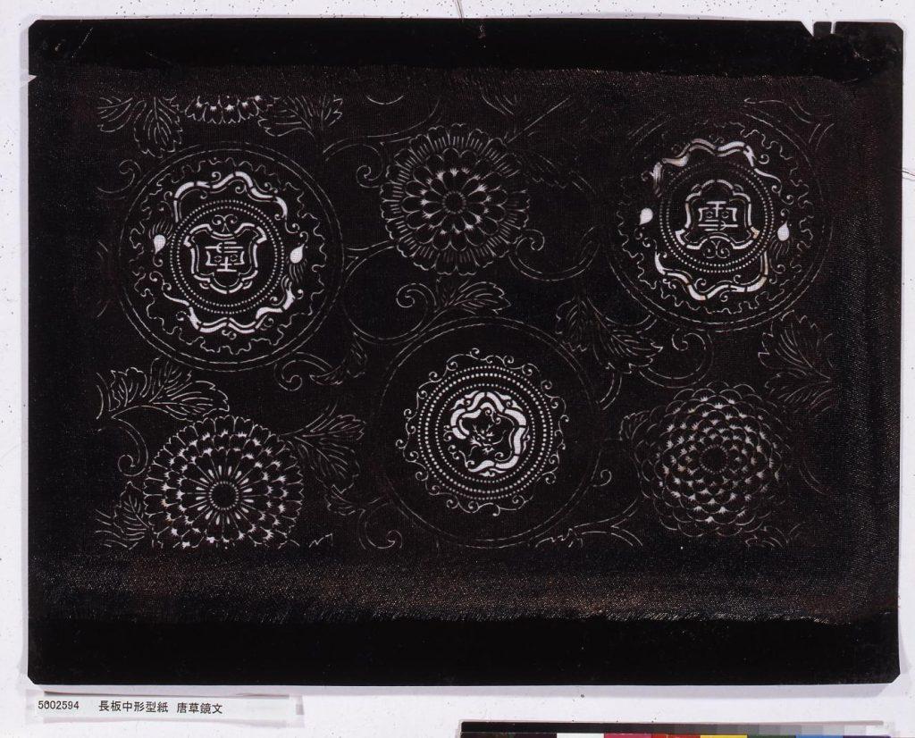 作品画像:長板中形型紙 唐草鏡文